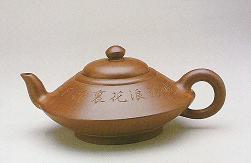 Teekanne Flacher Bauch