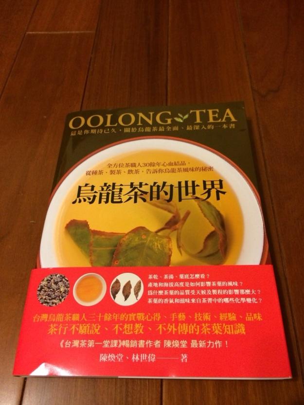 Das neue Buch von Atong