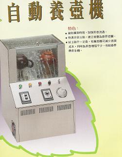 Die Zeitmaschine für Yi-Xing-Kanne