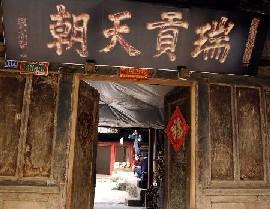 Ein Haus in Yiwu