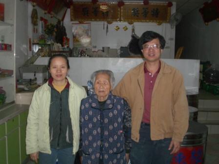 Familie Huang