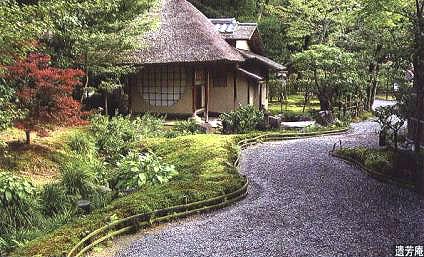 Yoshino Teehaus