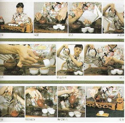 Gong Chaoshan Cha