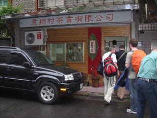 Yixiangcun