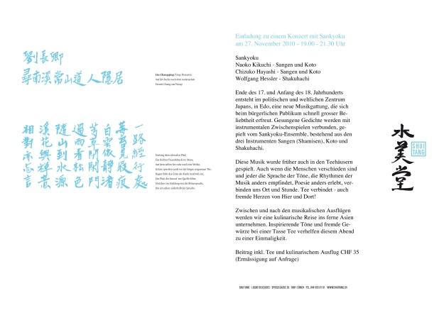 Einladung von Konzert Sankyoku zu Download